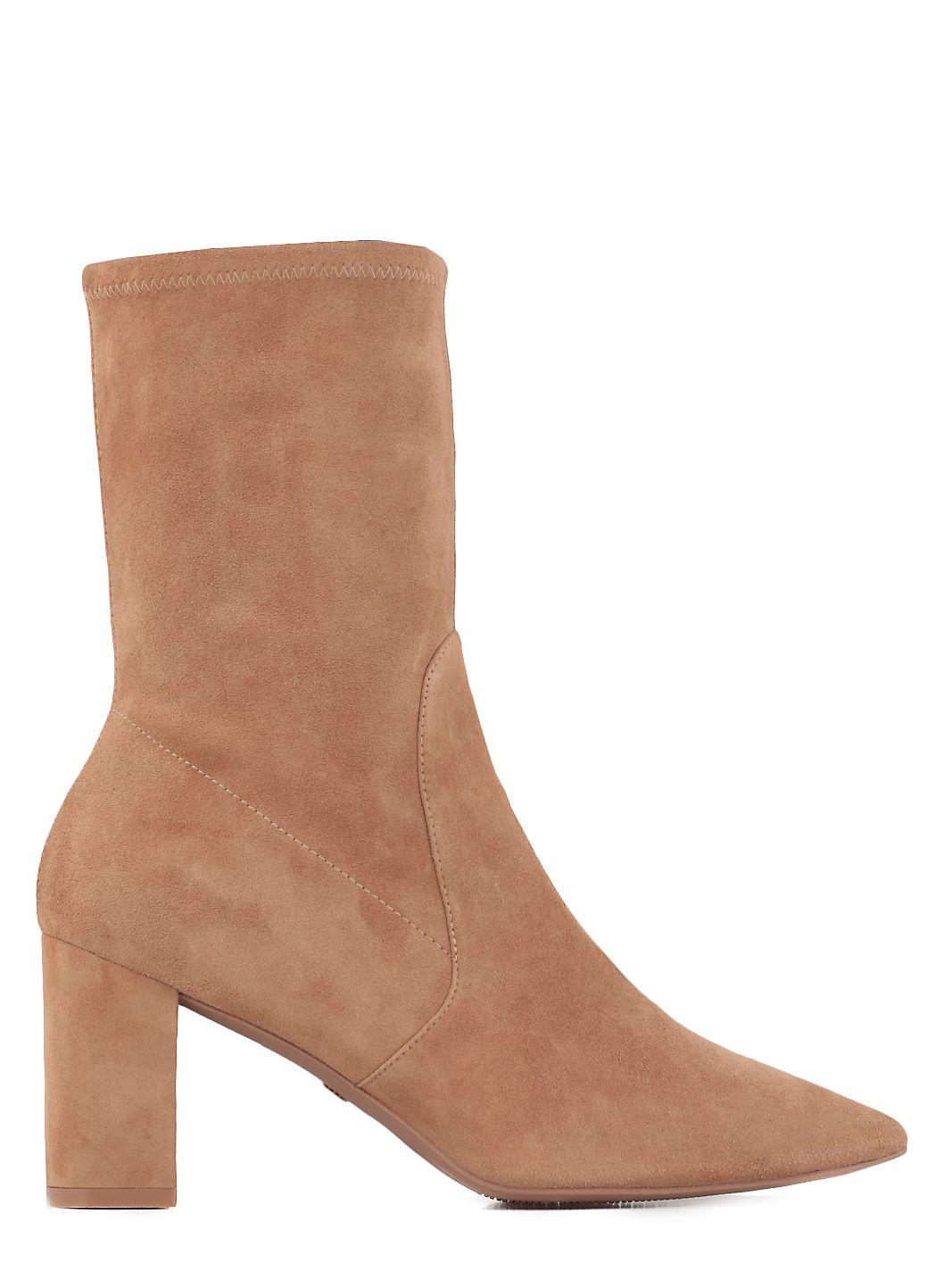 Landry Boot