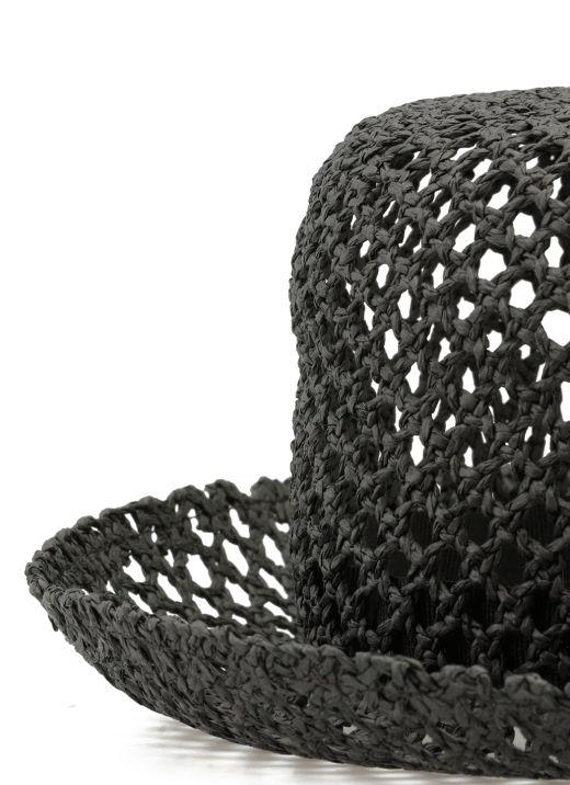 Cappello in paglia intrecciata